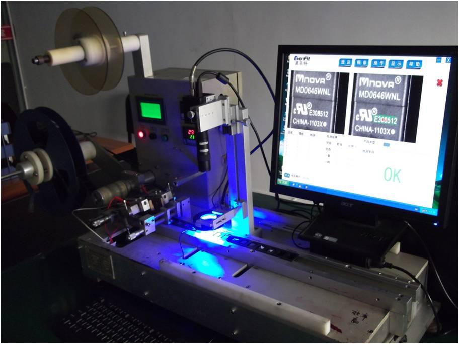 红外测温仪在检测系统中的应用